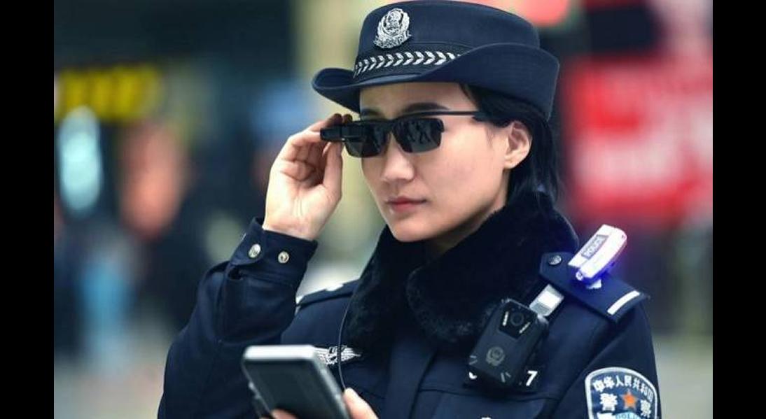 oculos de reconhecimento facial
