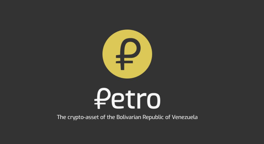venezuela lanca moeda virtual